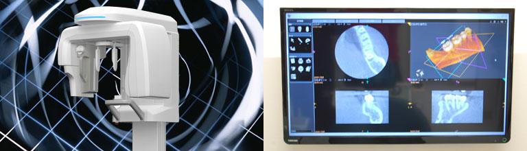 高度先進医療機器CT