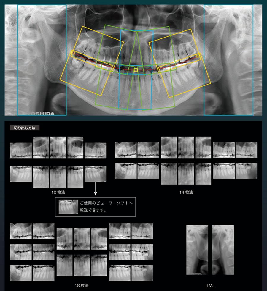 アルト歯科 奏の杜 津田沼
